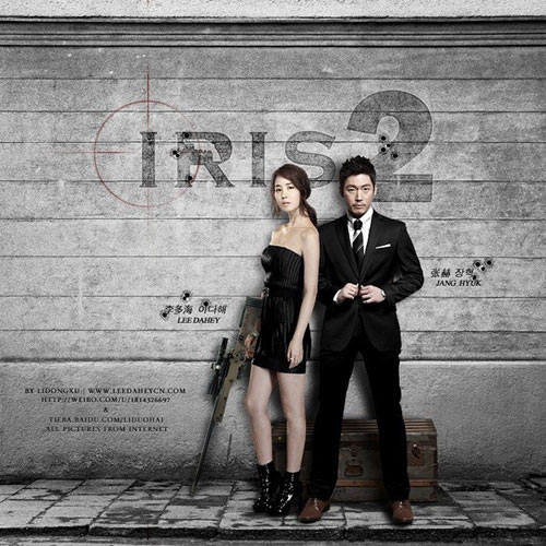 """Những cặp đôi """"mở hàng"""" phim Hàn 2013 - 3"""