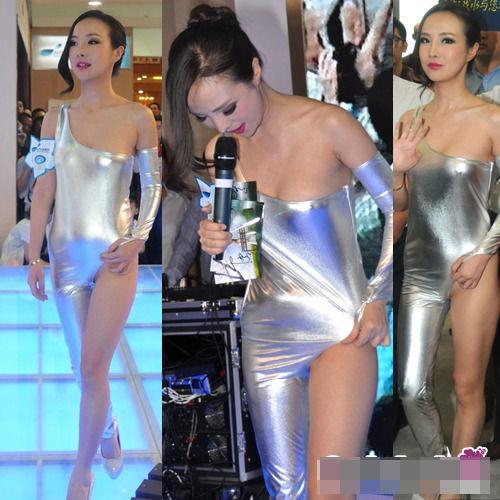 """Top váy """"nguy hiểm"""" năm 2012 của mỹ nhân - 3"""