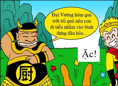 Tây Du Ký hài: Đối phó Hồng Hài Nhi - 4