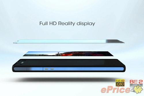 Sony Xperia Z lộ thêm ảnh chống nước - 2