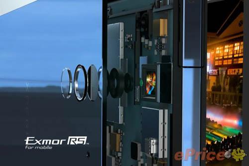 Sony Xperia Z lộ thêm ảnh chống nước - 8