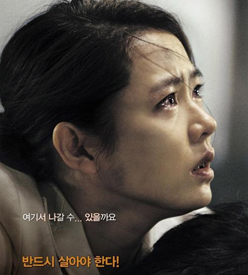 Phim thảm họa kinh hoàng nhất Hàn Quốc - 6