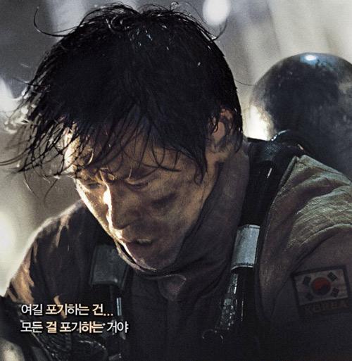 Phim thảm họa kinh hoàng nhất Hàn Quốc - 3