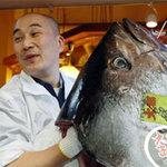 Thị trường - Tiêu dùng - Sốc: Cá ngừ đắt nhất TG giá 37 tỷ đồng