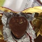 TQ: Phát hiện giòi sống trong kẹo sô cô la