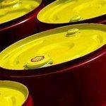 Thị trường - Tiêu dùng - Dầu thô vững giá trên 93 USD/thùng