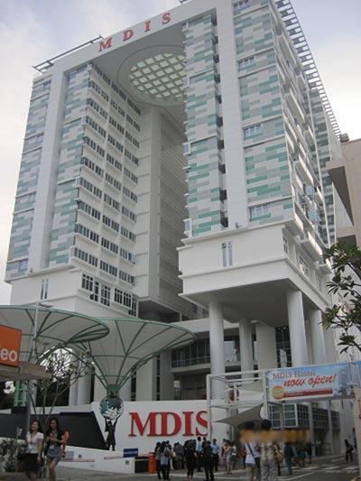 Học bổng MDIS Singapore lên đến 25% học phí - 2