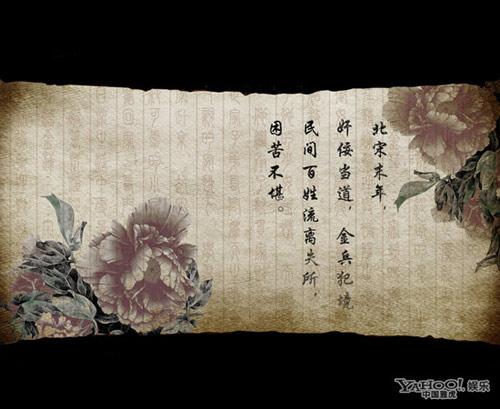 Phan Kim Liên mới bị chỉ trích - 12
