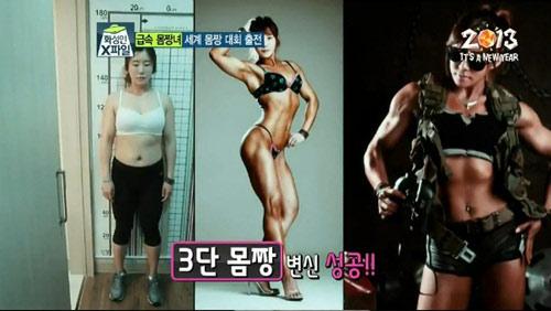 """5 tháng, """"nàng béo"""" thành lực sỹ thế giới - 1"""