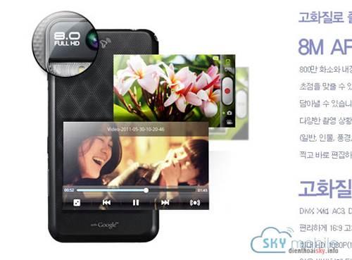 """Sky A810s điện thoại """"khủng"""" giá bình dân - 6"""