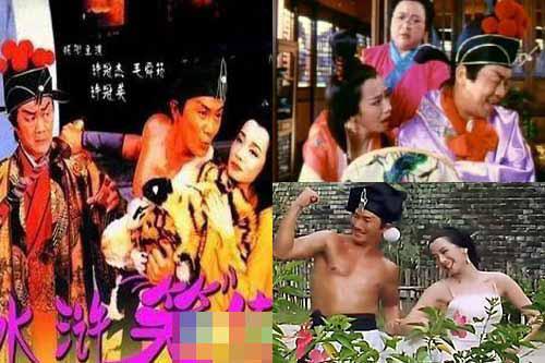 """8 """"dâm phụ"""" Phan Kim Liên trên màn ảnh - 7"""