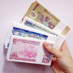 Tài chính - Bất động sản - NHNN sẽ hạn chế in tiền lẻ?