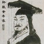 Tin tức trong ngày - Chuyện đồng tính của hoàng đế Trung Hoa