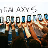 Galaxy S kỷ lục với 100 triệu chiếc bán ra