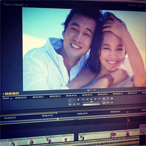 Lộ ảnh So Ji Sub và Shin Min Ah ở Việt Nam - 2