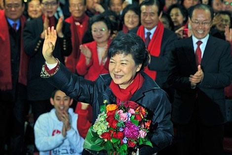 "Park Geun Hye: Nữ Tổng thống ""5 nhất"" - 1"