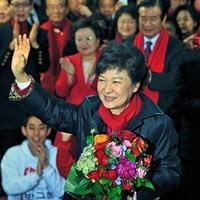 "Park Geun Hye: Nữ Tổng thống ""5 nhất"""