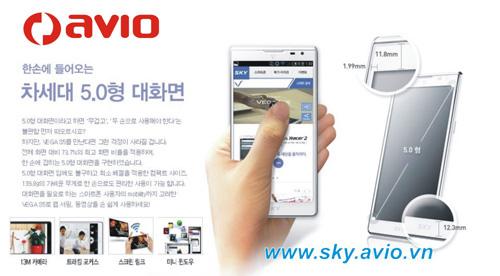 """""""Choáng"""" với điện thoại Sky của Avio Vinaphone - 2"""