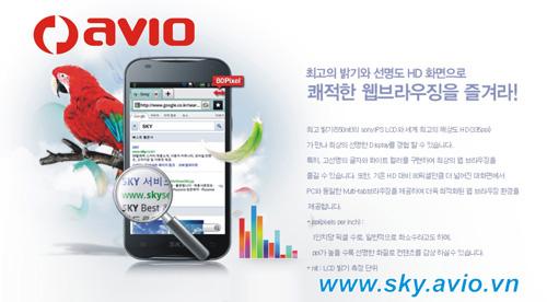 """""""Choáng"""" với điện thoại Sky của Avio Vinaphone - 4"""