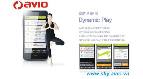 """""""Choáng"""" với điện thoại Sky của Avio Vinaphone - 7"""