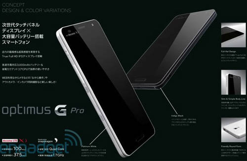 Lộ Optimus G Pro màn hình 5 inch Full HD - 1