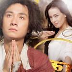 Phim - Tây du ký mới tung poster nóng hổi