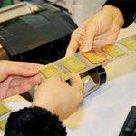 Tài chính - Bất động sản - Đăng ký điểm giao dịch vàng để… giữ chỗ?
