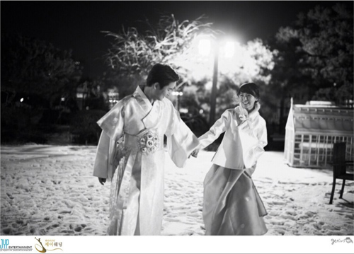 Trưởng nhóm Wonder Girls khoe ảnh cưới - 3
