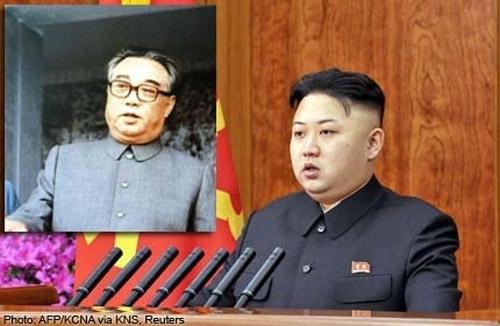 Bác bỏ tin Kim Jong Un phẫu thuật thẩm mỹ - 1