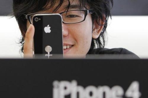 iPhone 4 sẽ là smartphone giá rẻ của Apple? - 1