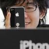 iPhone 4 sẽ là smartphone giá rẻ của Apple?
