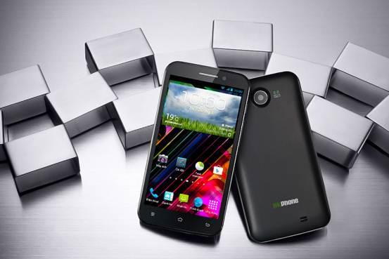 Smartphone giá rẻ cấu hình khủng nhất thị trường - 1