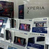 Xperia Z bán ra từ ngày 9/2