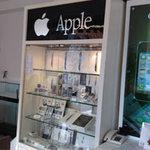 """An ninh Xã hội - Trộm """"dọn sạch"""" cửa hàng ipad, iphone"""