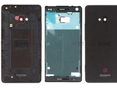 HTC M4 và HTC G2 lộ cấu hình - 1