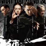 Phim mới - Lương Triều Vỹ 2 lần gãy tay vì phim mới