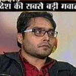 Tin tức trong ngày - Xét xử vụ hiếp dâm gây chấn động Ấn Độ