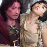 Phim mới - Trailer nóng bỏng của Lửa phật gây sốt