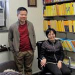 Giáo dục - du học - Nơi làm việc của GS Ngô Bảo Châu tại Mỹ