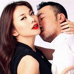 Phim - Thanh Hằng, Dũng Khùng: Đám cưới đình đám 2013?