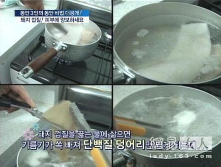 Làm đẹp từ bì lợn - tuyệt chiêu xứ Hàn - 3