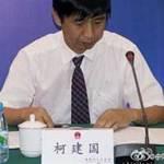 """Tin tức trong ngày - Hàng loạt """"Bao Công"""" Trung Quốc tự tử"""