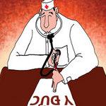 """Sức khỏe đời sống - """"Phong bì"""" và quyền của bệnh nhân"""