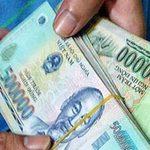 An ninh Xã hội - Biển thủ tiền, dựng vụ cướp giả