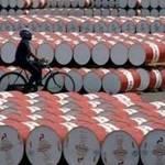 Thị trường - Tiêu dùng - Giá dầu thô chạm đáy kể từ đầu năm 2013