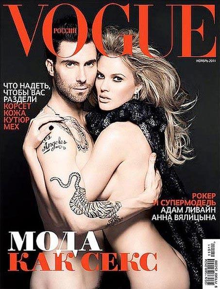 11 tấm hình nude ngọt ngào của cặp đôi Hollywood - 8