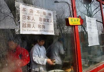 Nhà hàng Bắc Kinh gỡ tấm biển kỳ thị người VN - 1