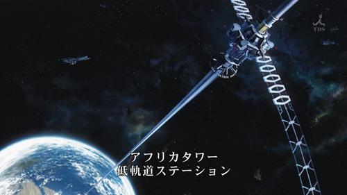 Năm 2050 sẽ có thang máy lên... vũ trụ - 1