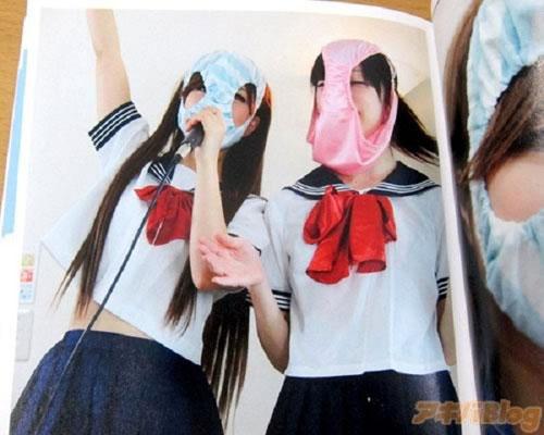 """Nhật Bản rộ """"mốt"""" đội quần chíp lên đầu - 9"""