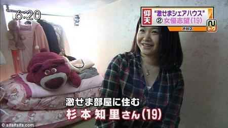 Cuộc sống trong căn hộ 2 mét vuông ở Tokyo - 1